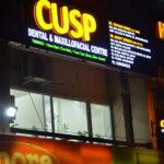 Cusp Dental Clinic Image Outside